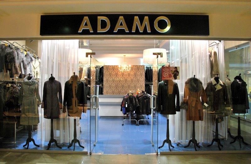 дисконтный центр мужской одежды
