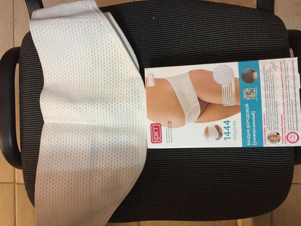 Бандаж для беременных мама комфорт как правильно одевать 23