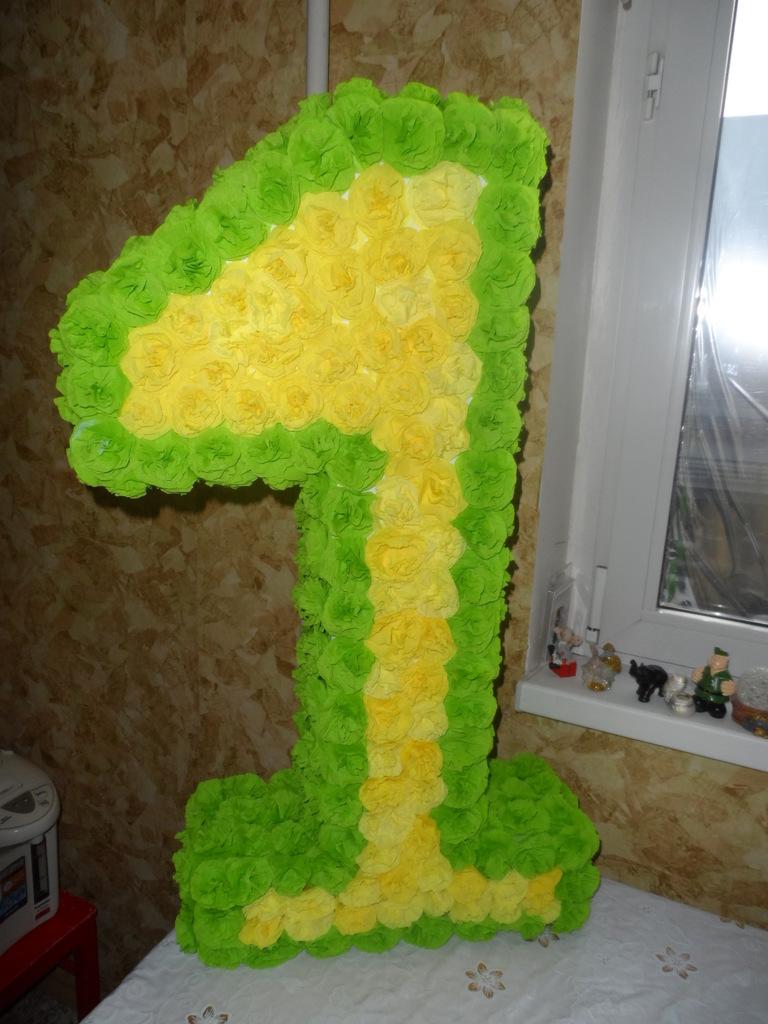 Объемная цифра 1 из картона своими руками для мальчика 7