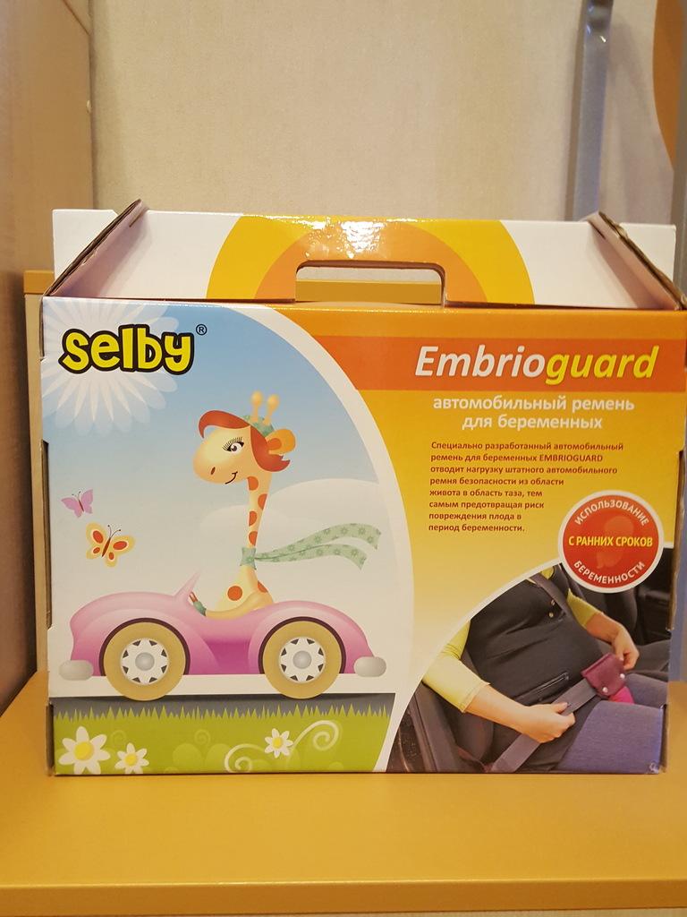 Автомобильный ремень для беременных selby 20
