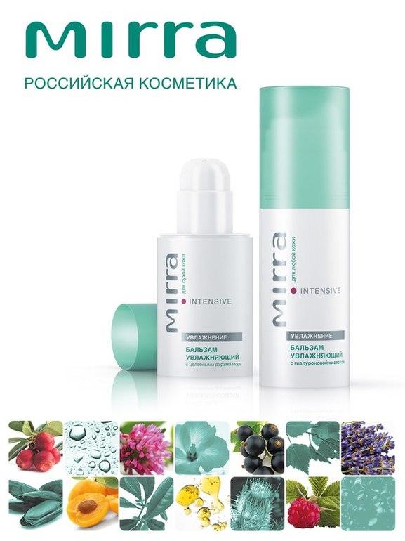 Российская косметика мирра люкс