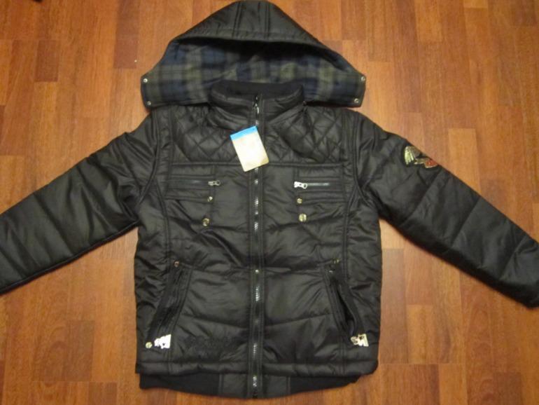 Купить стильные куртки на зиму