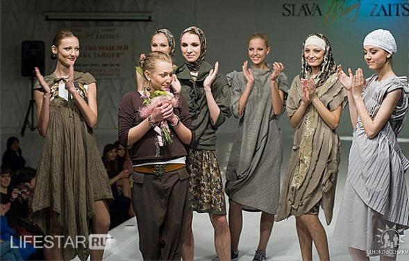 Дизайнерская  одежда  от  Да*ши  Ва*сильевой!  Осень  и  Новый  год!!!