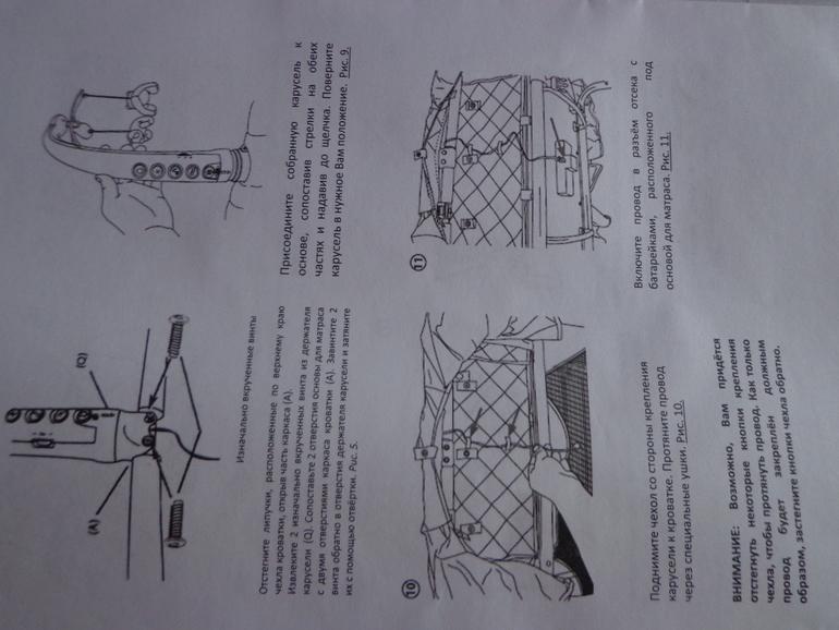 Инструкция по сборке колыбели simplicity
