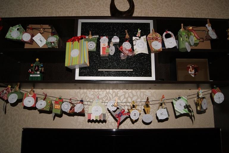 Наш первый Адвент -Календарь. Новогодние праздники начались!