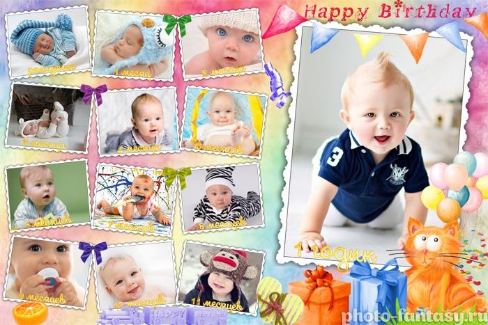 Растяжка с днем рождения своими руками шаблоны букв 196