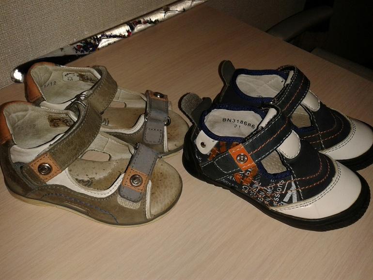 Обувь  20-21  Марьино