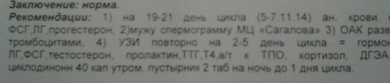 e162a792fdc6fe50047b2bf174f352cf.jpg