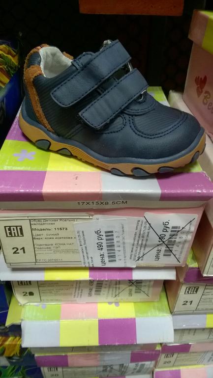 Обувь альба интернет магазин