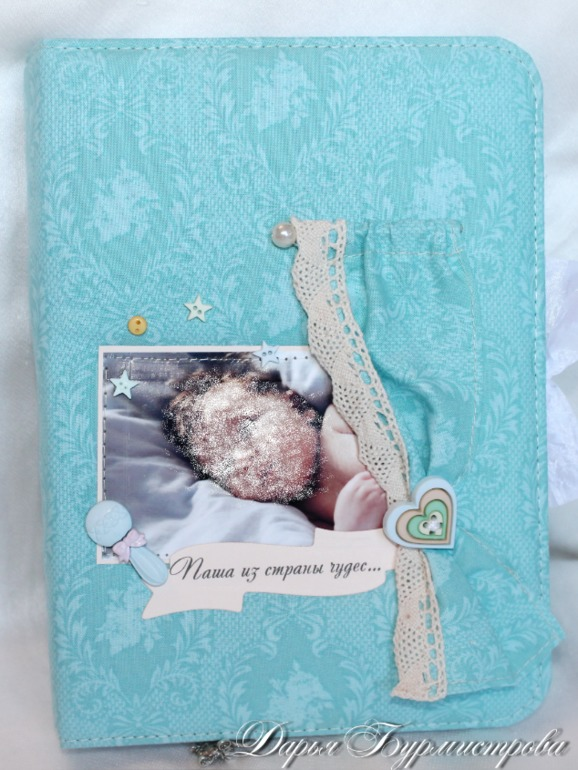 Блокнот для малыша