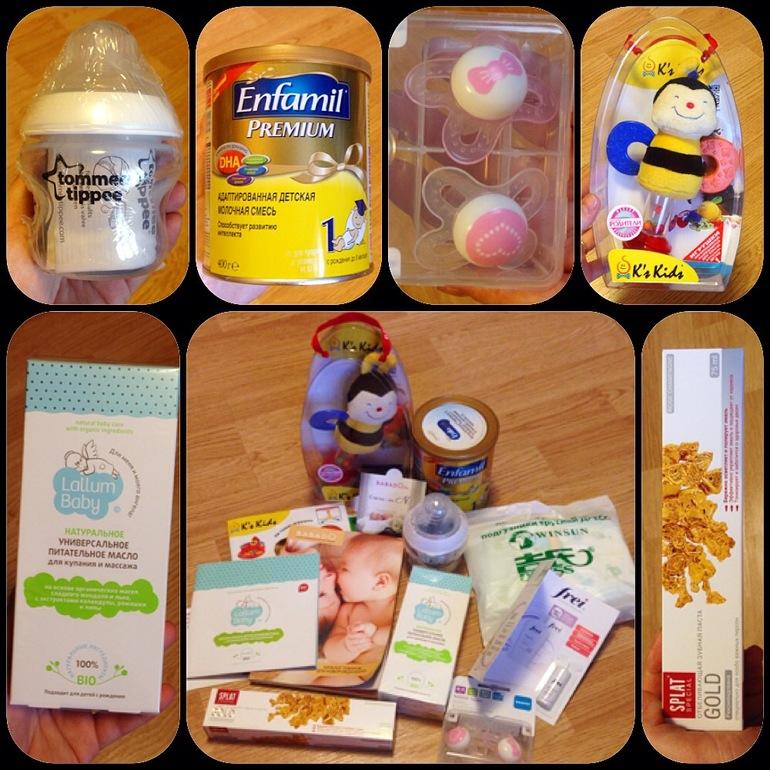 Полезные подарки для беременных 79