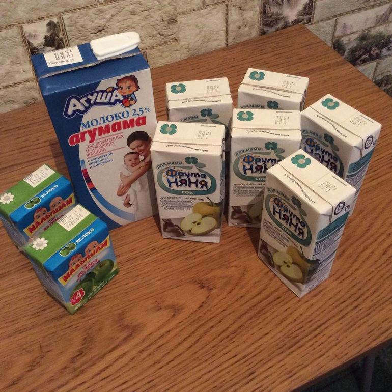 С какого срока беременным выдают молоко 58