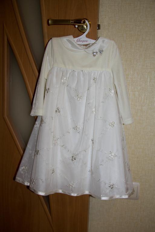 Платье и болеро Daga р.80  1200руб.