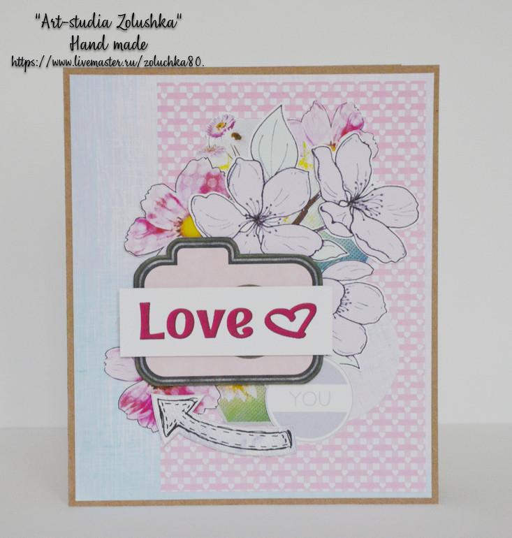 Любовное или открытка