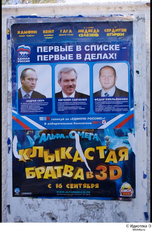 Перлы русского языка в объявлениях - 2