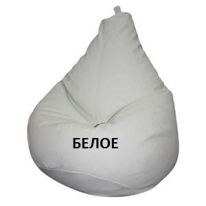 Кресло груша Экокожа