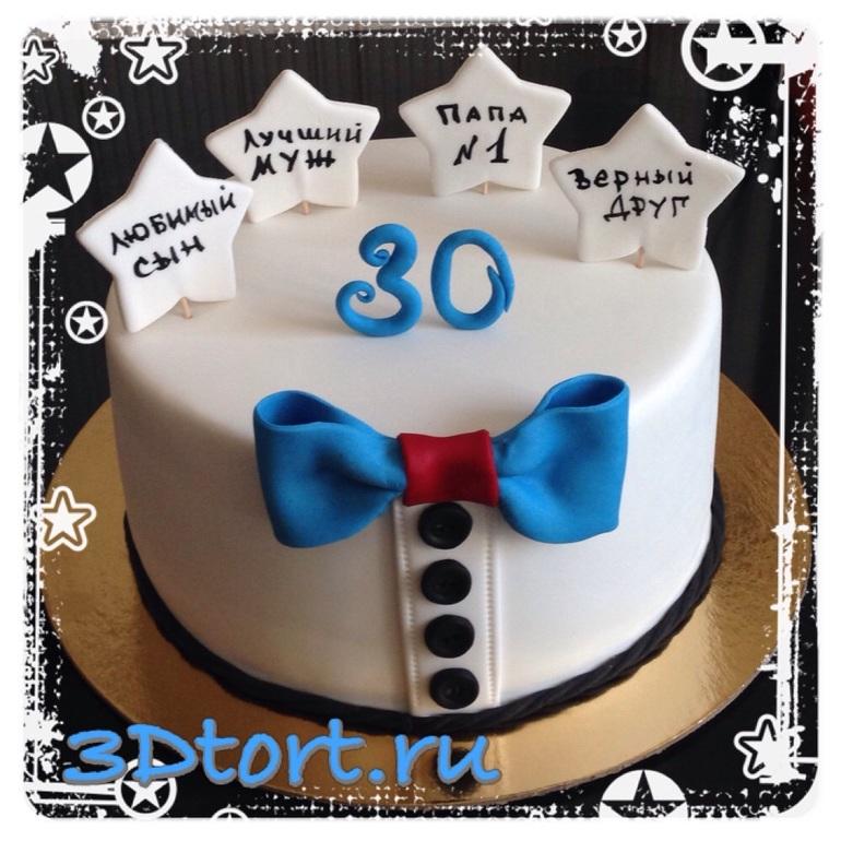 Как украсить торт мужчине на 35 лет