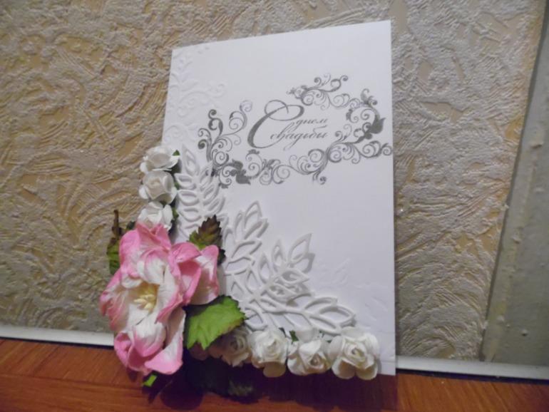 просто так))) показать))))) открыточки