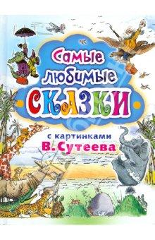 Рассказы для ребенка 4-4,5 года