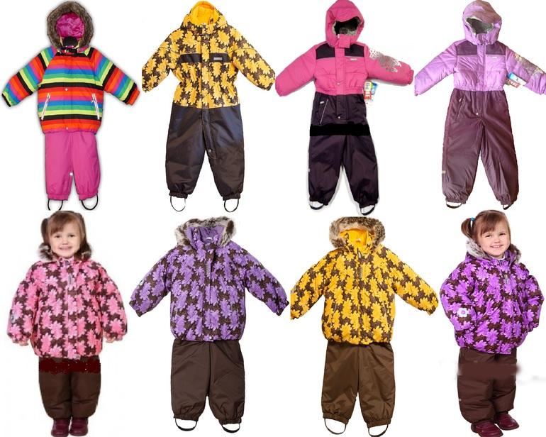 Детская верхняя одежда Москва