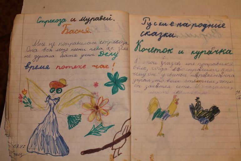 Читательский дневник 1 класс своими руками фото 29
