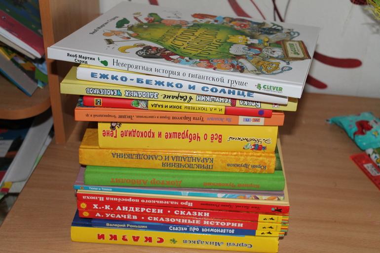 Про Вовку Веснушкина, Ежко-Бежко и гигантскую грушу Или что читаем в 4 года