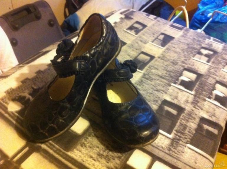 Нарядные праздничные туфли для девочки 25 размер