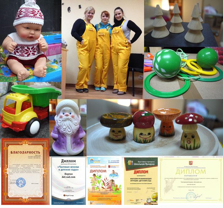Магазин для воспитателей детских садов и начальной школы!