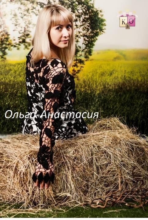 Анастасия туник