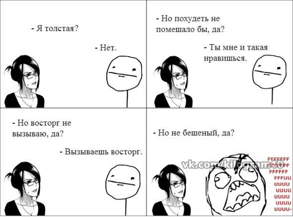 Из ВК))