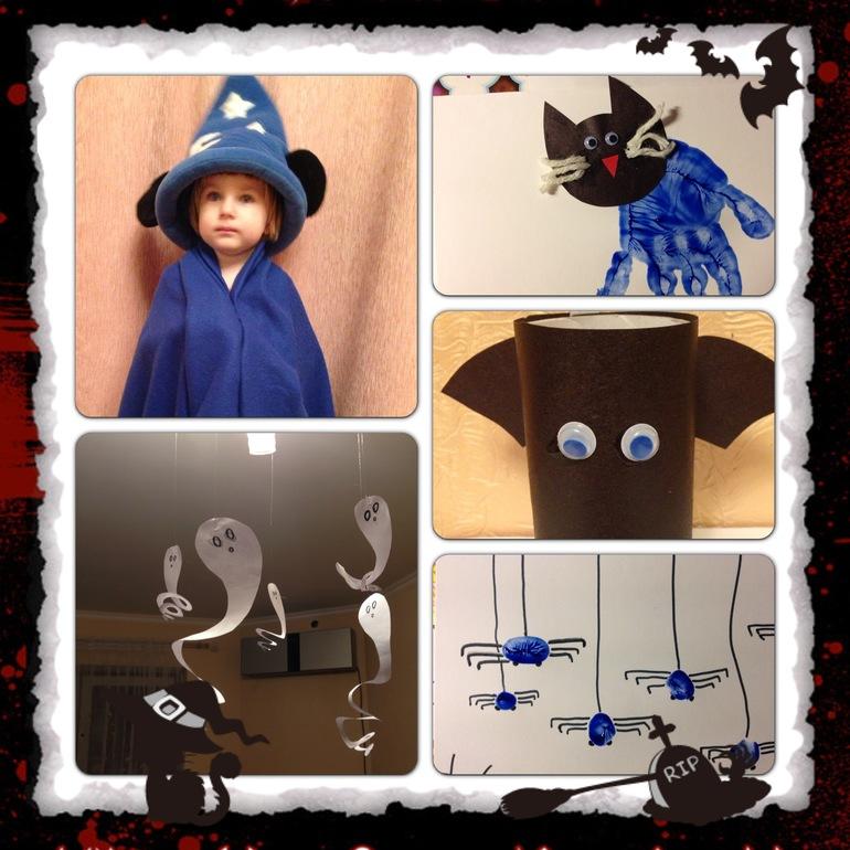 Наш Хеллоуин
