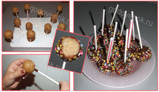 Кейк попсы (Cake pops). Рецепт с фото.