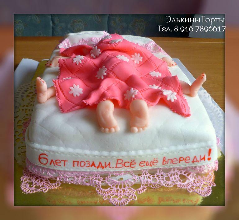 фото поздровления торты