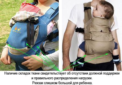 Эрго рюкзак для детей отзывы мужские гродские рюкзаки