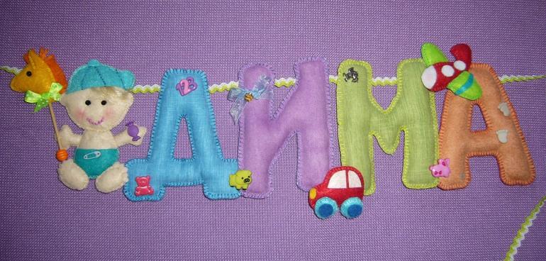 Буквы для детей своими руками