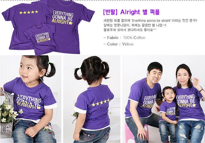 Family look из Кореи под заказ!!!!!!!!!!!