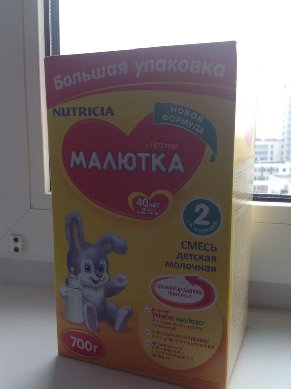 смесь МАЛЮТКА-2  (м. кожуховская)