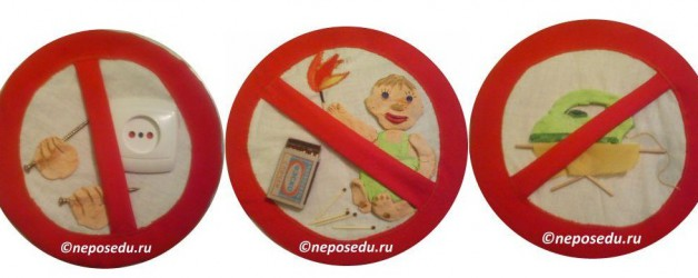 спички детям не игрушка рисунки: