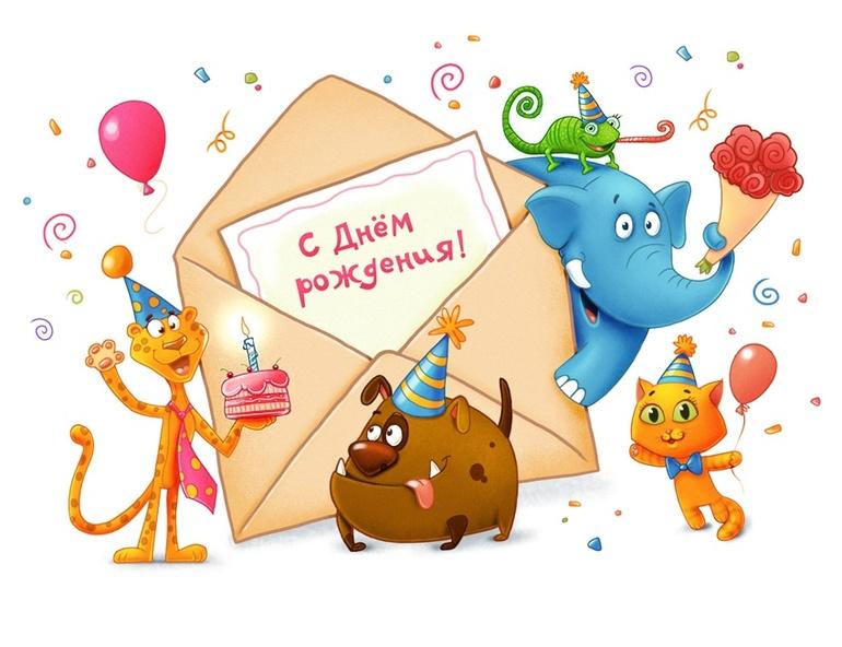 Поздравление с днем рождения от компании друзей