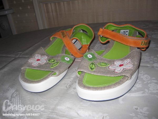 Детская брендовая одежда и обувь