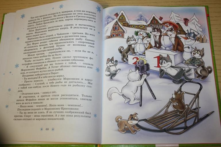 Читать онлайн многобукаф книга для читать