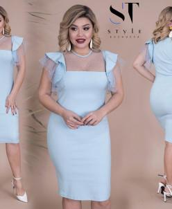 Платье 46189