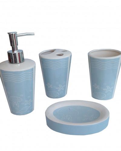 PERY Набор аксессуаров для ванной, 4 предмета