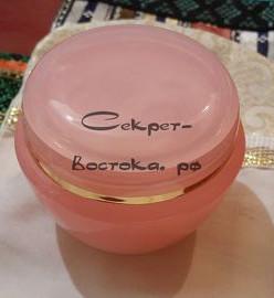 Антивозрастной крем экспресс-лифтинг для лица с маслом арган