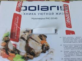 мультиварка polaris. покупала в ноябре 16 года за 5000. торг
