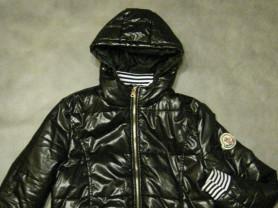 """Новая мужская куртка """"Moncler"""""""