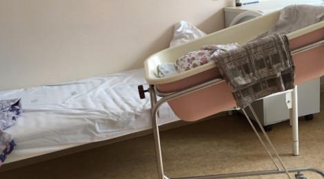 Раменский родильный дом