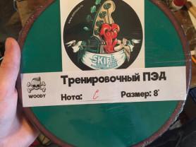 Пэд для барабанщиков 8 дюймов