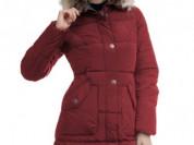 Пальто зимнее новое, 44 и 46 р-ры