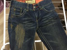 джинсы Remetee